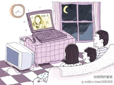Debido a las nuevas regulaciones en el sector de la televisión, al llegar la noche, más de uno preferirá sentarse frente al ordenador. Imagen compartida en Sina Weibo.