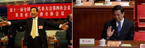 """A la izquierda, Bo Xilai en el 2011; a la derecha, el líder de Chongqing este año. En la fotografía más reciente, en el letrero de abajo a la izquierda, se puede leer: """"Segunda fila"""" (第二排)"""