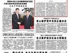 Si no has vivido en los últimos días en una cueva taoísta, ya te habrás enterado del nuevo episodio en el escándalo Bo Xilai, que definitivamente ha sido apartado del […]