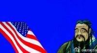 A todos los problemas que tienen Washington y Pekín (guerras comerciales, intereses en el Pacífico, polémicas militares...) esta semana hemos sumado uno más: el Departamento de Estado de Estados Unidos, en un comunicado enviado el 17 de mayo, exigirá a los profesores del Instituto Confucio que estén dando clases en escuelas de primaria y secundaria que se vuelvan a China y consigan un visado nuevo. Dada la rivalidad estratégica entre las dos mayores economías del mundo, algunos han interpretado la medida como un intento de poner freno a la cada mayor presencia cultural de China en Estados Unidos. <strong>Por Daniel Méndez</strong>.