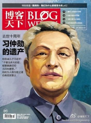 """Portada de la revista Blog Weekly (25 de mayo de 2012). Junto a la imagen de Xi Zhongxun se puede leer: """"Diez años de su muerte. El legado de Xi Zhongxun""""."""