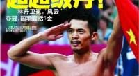 """Ayer se acabaron los Juegos Olímpicos de Londres, que durante las últimas dos semanas han copado una parte importante de la atención mediática en China y han monopolizado las discusiones en las redes sociales. Después de haber liderado el marcador durante la mayoría de los días, el equipo chino perdió fuerza en el tramo final y ha quedado en segundo lugar, con 38 medallas de oro (46 para Estados Unidos) y un total de 87 (EE.UU. 104). <p style=""""text-align: left;"""">Como una de las grandes potencias olímpicas, China se ha llevado todos los días alguna medalla a casa, ha visto el surgir de nuevos héroes y ha vibrado con emocionantes competiciones donde sus deportistas han triunfado. Lo que sigue es un resumen de algunos de los protagonistas chinos de estos Juegos Olímpicos, utilizando para ello las portadas de periódicos más interesantes y llamativas de las últimas dos semanas. <strong>Por Daniel Méndez.</strong></p>"""