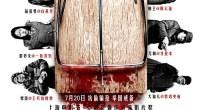 """<h5>La película Beijing Blues se lleva el premio a la mejor película en los """"Óscars chinos""""</h5> El pasado 24 de noviembre se entregaron en Taiwán los """"Caballo de oro"""", los que probablemente sean los galardones más reconocidos del cine en chino. Las películas de la China continental lograron llevarse a casa gran parte de los principales premios, con el drama policial """"Beijing Blues"""" como gran vencedora de la noche. El segundo mayor mercado cinematográfico del mundo comienza ya a hacerse respetar por la crítica gracias a su incipiente madurez y variedad de estilos. <strong>Por Pello Zúñiga.</strong>"""
