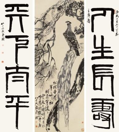 La obra de Qi Baishi que batió récords en 2011.