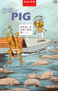 """Uno de los muchos chistes que circuló en Internet sobre los cerdos muertos aparecidos en el río Huangpu. Utilizando la película """"La vida de Pi"""", el tigre dice: """"¡Hay carne para comer! ¡¡¡De morir, prefiero morir bien lleno!!!"""