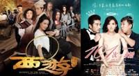 """Entre las películas más vistas en China los dos últimos meses destacan la nueva versión de """"Viaje al Oeste"""" y la comedia romántica """"Say Yes""""."""