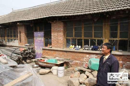 La casa de Guo Lixin.