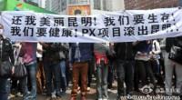 El pasado fin de semana, las localidades chinas de Chengdu y Kunming, separadas por casi 1.000 kilómetros, fueron el escenario de nuevas muestras de descontento contra la degradación ambiental en China.