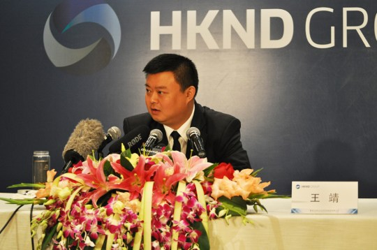 Wang Jing, en rueda de prensa ayer en Pekín. [FOTO: D. M.]