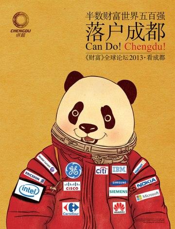 La campaña en chino.