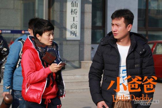 La pareja de moda en la televisión china durante este mes de septiembre.