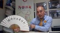 La ONG Pequeño Pájaro ofrece asesoramiento legal a los trabajadores. Hablamos con su fundador, Wei Wei, un antiguo trabajador de la provincia de Henan.