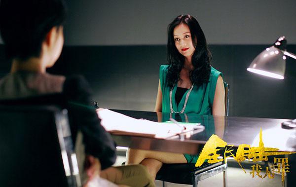 Todo aquel que viva en China y se anime a verla en las salas de cine puede respirar tranquilo: la película se proyecta con subtítulos en inglés.