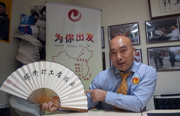 """Wei Wei, en las oficinas de """"Pequeño Pájaro"""" en Pekín. (FOTO: Daniel Méndez)"""