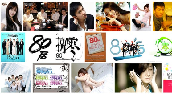 Algunas de las imágenes que aparecen en Baidu al buscar esta palabra.