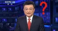 """""""En estos momentos, hay 1.500 millones de chinos que están intentando descifrar el Tercer Plenario"""", escribe un internauta sobre la reunión política más importante del año."""