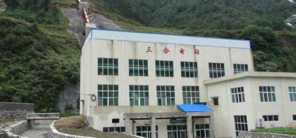 Una de las plantas hidroeléctricas en las que invirtió el pueblo de Sichuan.