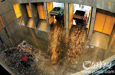 Planta de gestión de residuos en el sur de China. [Foto Yangcheng Wangbao (羊城晚报)]
