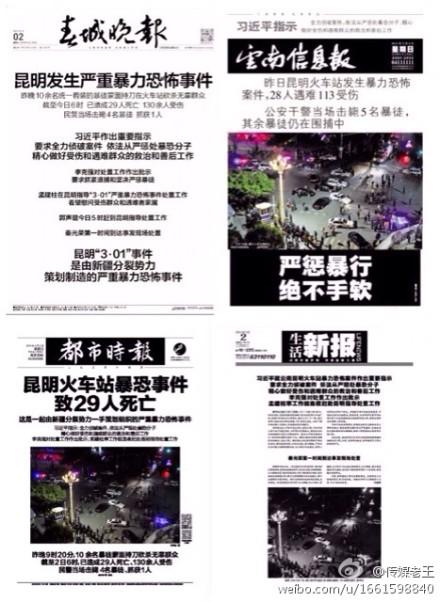 Varios periódicos locales se tiñen de luto para informar sobre la tragedia.