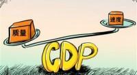 Desde que Mao Zedong falleció en 1976, la legitimidad del Partido Comunista ha descansado sobre todo en el crecimiento del Producto Interior Bruto (PIB)
