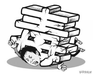 Cartel contra las drogas en China publicado por la policía en Sina Weibo.