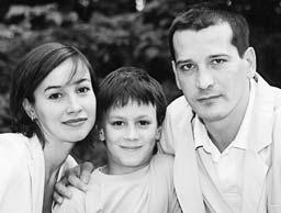 Фото Жена Ярослава Бойко