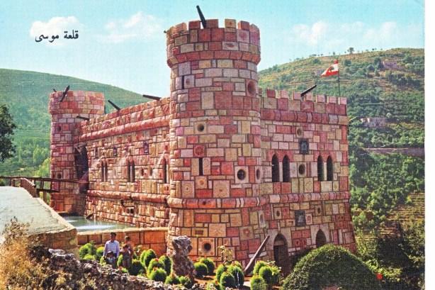 Lebanon Deir EL Qamar Moussa Castle