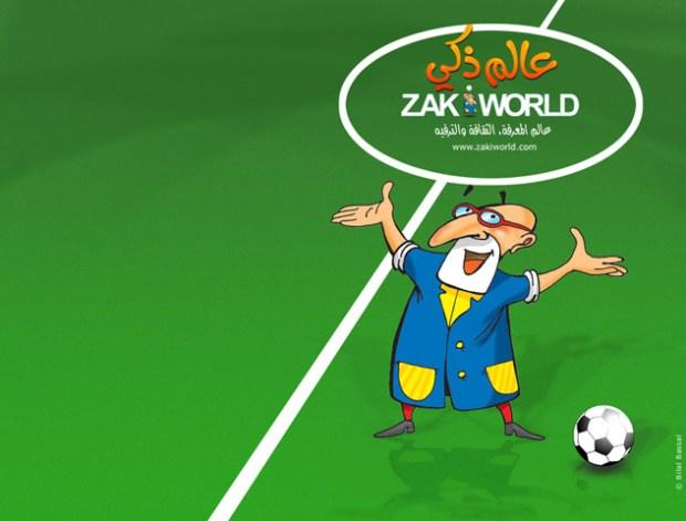 كأس العالم 2010 على عالم ذكي