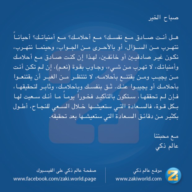 zakiworld-facebook-publications-0002