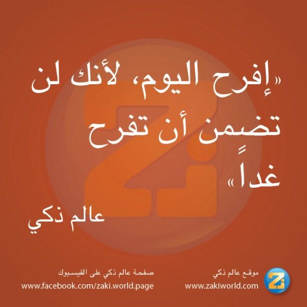 zakiworld-facebook-publications-0007