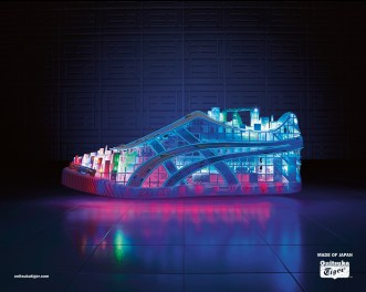1280_electric_light_shoe_on