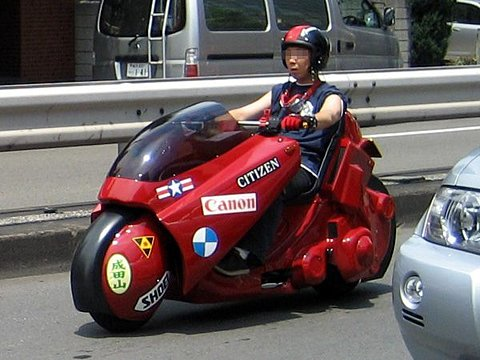 tetsuo bike akira