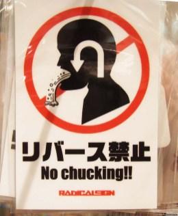 interdiction de vomir