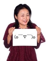 emoticons_kaomoji_3