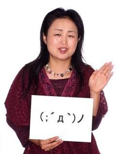 emoticons_kaomoji_5