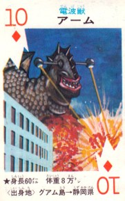 cartes card pachimon_23