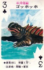 cartes card pachimon_3