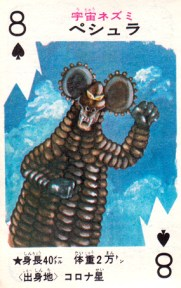 cartes card pachimon_34