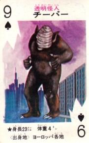 cartes card pachimon_35