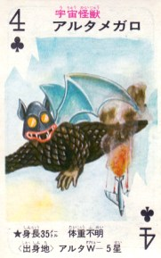 cartes card pachimon_4