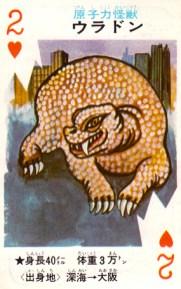 cartes card pachimon_41
