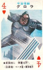 cartes card pachimon_43