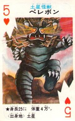 cartes card pachimon_44