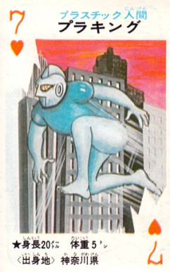 cartes card pachimon_46
