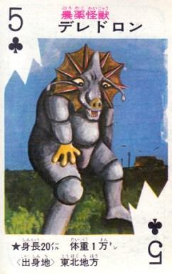 cartes card pachimon_5