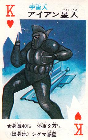 cartes card pachimon_52