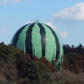 11 - reservoir gas tank