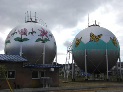 12 - reservoir gas tank