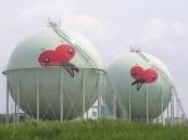 17 - reservoir gas tank