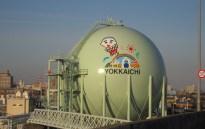 18 - reservoir gas tank